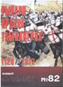 НОВЫЙ СОЛДАТ N82 - Рыцари Ордена Тамплиеров 1120 - 1312.