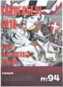 НОВЫЙ СОЛДАТ N94 - Танненберг 1410г крах тевтонского ордена.