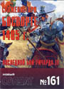 НОВЫЙ СОЛДАТ N161 - Сражение при Босворте1485 последний бой Ричарда III._ pdf_27mb