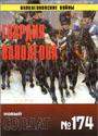 НОВЫЙ СОЛДАТ N174 - Гвардия Наполеона 1799-1815._ pdf_11mb