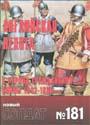 НОВЫЙ СОЛДАТ N181 - Английская пехота в период гражданской войны 1642-1660._ pdf_34mb