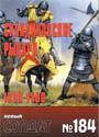 НОВЫЙ СОЛДАТ N184 - Скандинавские рыцари 1300-1500._ pdf_11mb